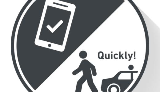 アプリ「全国タクシー」