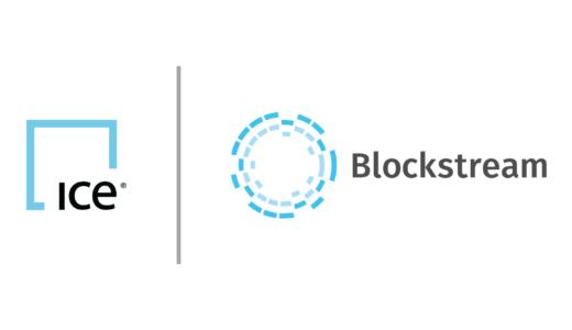 Wall Street Journalで読むICEとBlockstreamの提携サービス<寄稿記事>