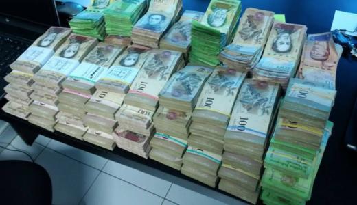 ベネズエラのハイパーインフレと国家ICOトークン「petro」<寄稿記事>