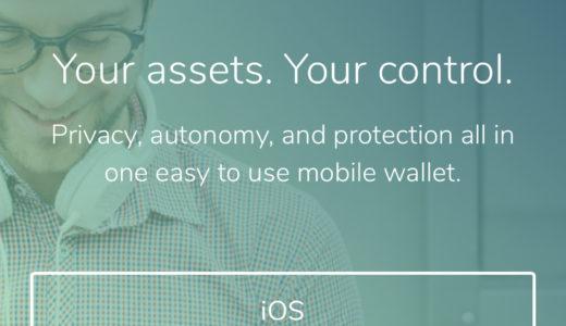 複数通貨が使えるモバイルウォレット「Edge」