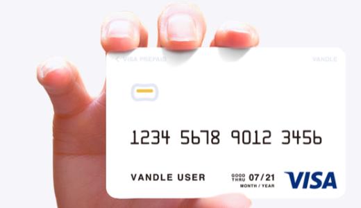 VISAプリペイドのバンドルカードがBTCチャージを再開