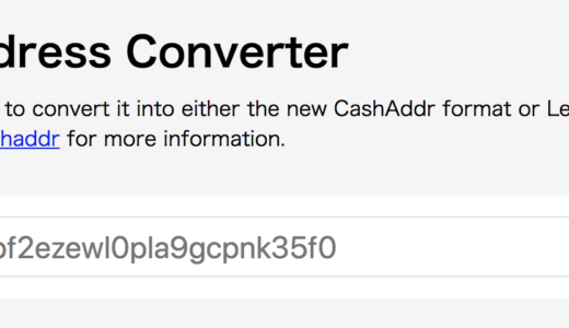 Address Converterを利用してBCHをTrezorからBinanceへ送金