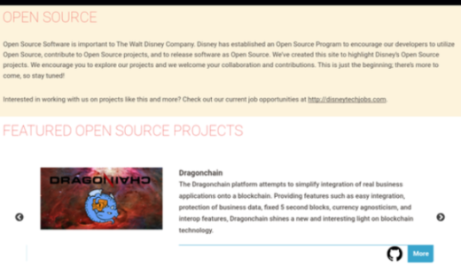 ICOで話題:ディズニーが開発したDragon chainについて、Joe氏(Founder)が答えてくれたよ