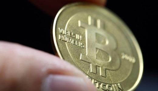 仮想通貨の取引開始時の心得(ポイント)