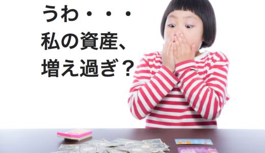 Zaifの「コイン積立」で40万円が220万円に:仮想通貨ビットコイン